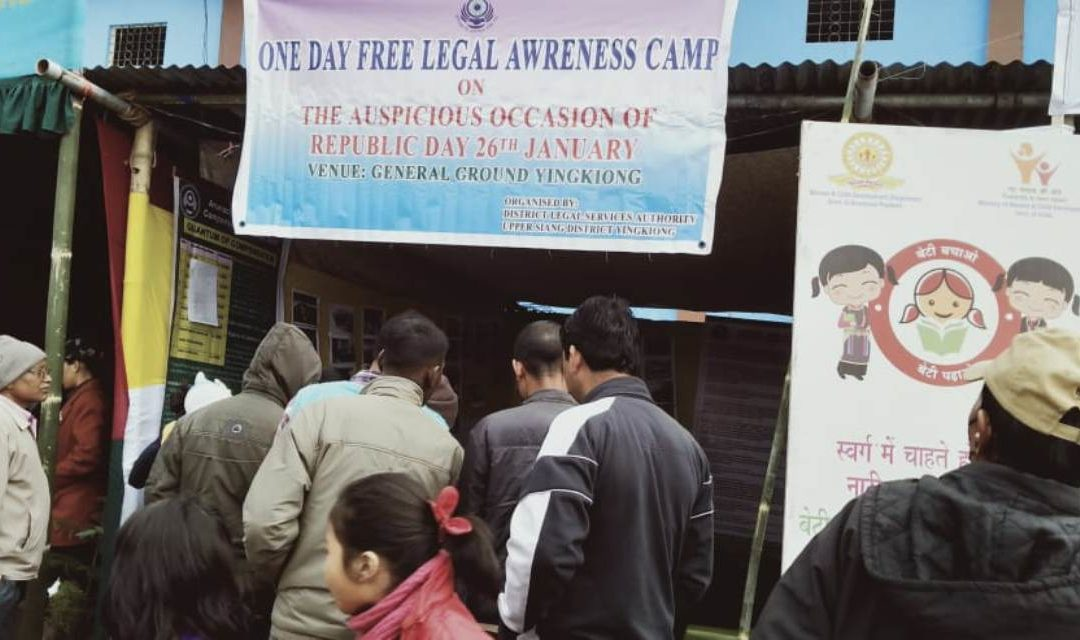 Legal Awareness Camp on the Occasion of Republic Day, 2019